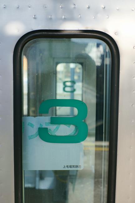 DSC00431+1.JPG