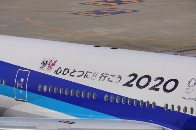 DSC00856-1-1.JPG