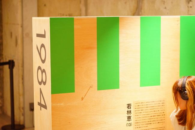 DSC02129+1.JPG