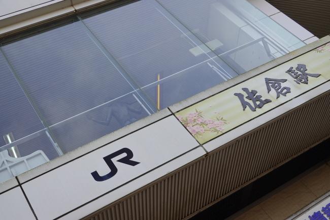 DSC04542+1.JPG