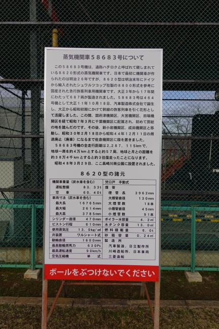 DSC04563+1.JPG