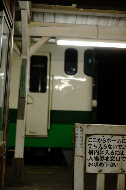 DSC06398.JPG