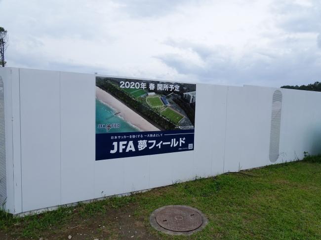 DSC07856.JPG