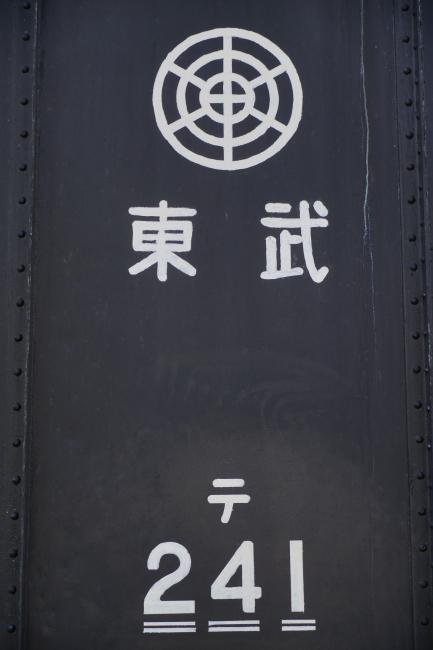 DSC09365-1+.JPG
